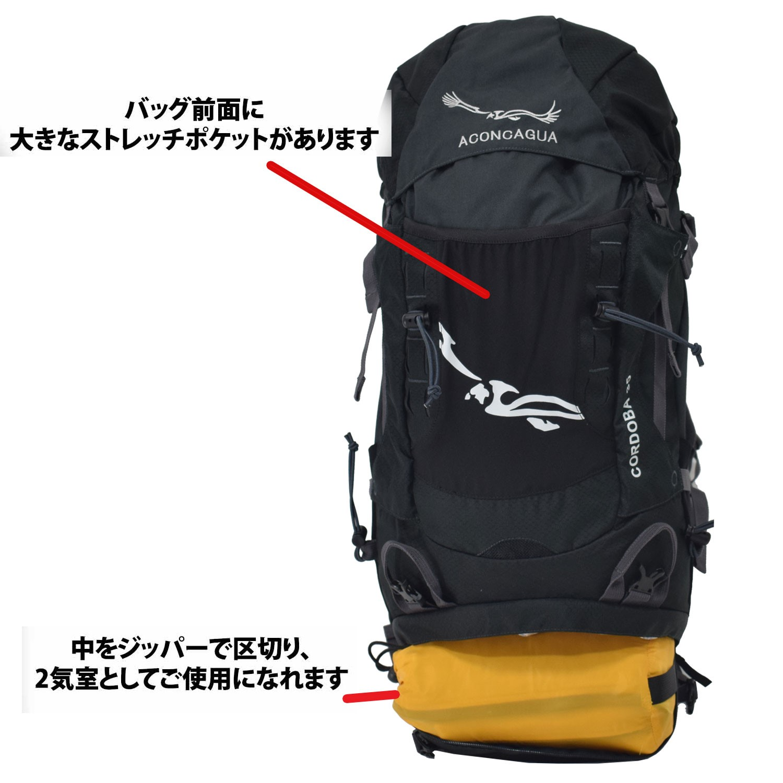 リュックサック ハイキング Cordoba コルドバ 35L レインカバー付き アコンカグア  リュックサック 人気 おすすめ メンズ レディース