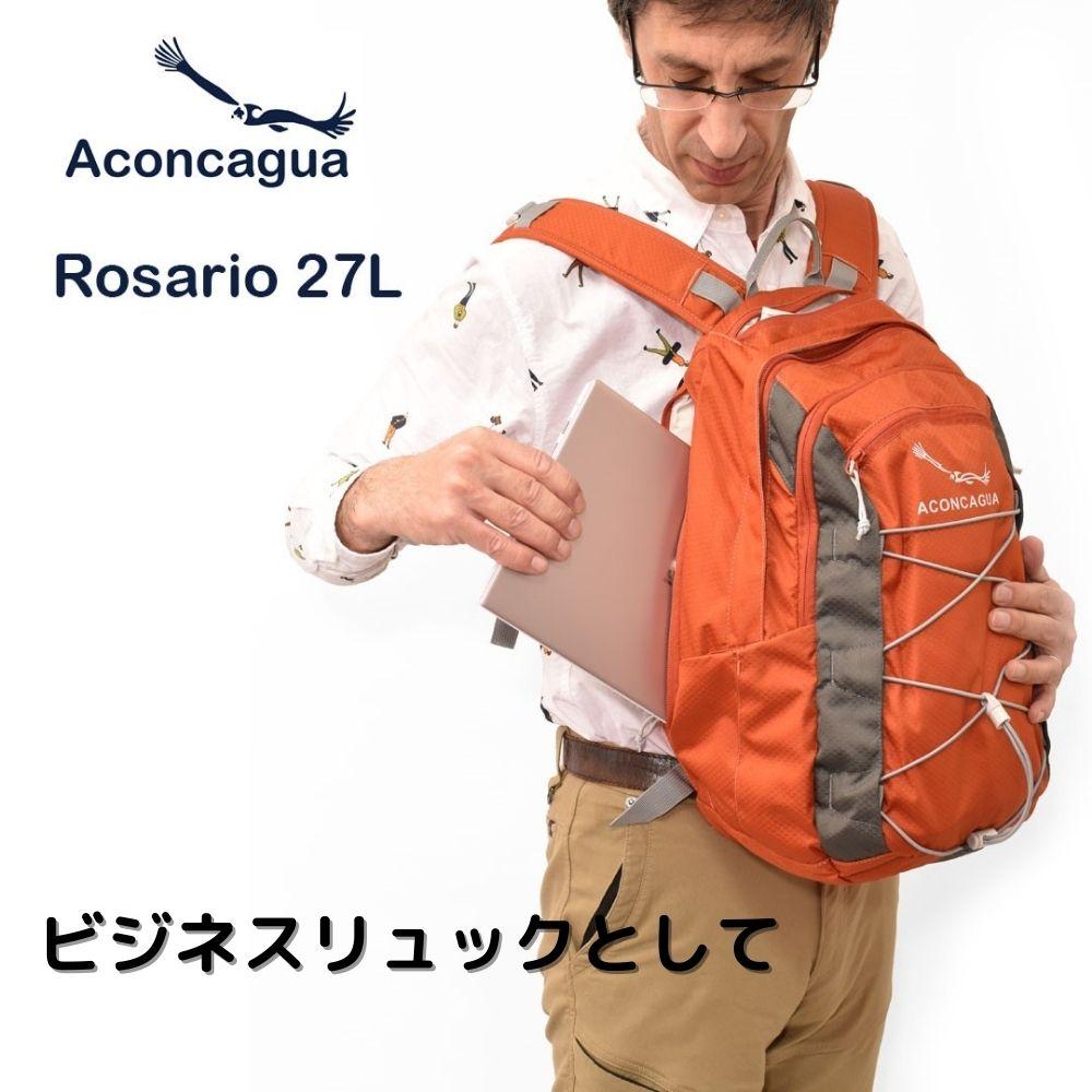 ビジネスリュック 15インチPC対応 Rosario ロサリオ 27 Aconcagua アコンカグア