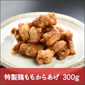 【歳末大感謝祭10%OFF】レンジで3分簡単調理!焼き鳥3種+自家製からあげ♪おきらく♪セット