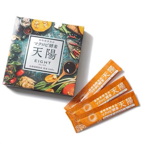 【送料無料】マクロビ酵素 天陽 10g×30包