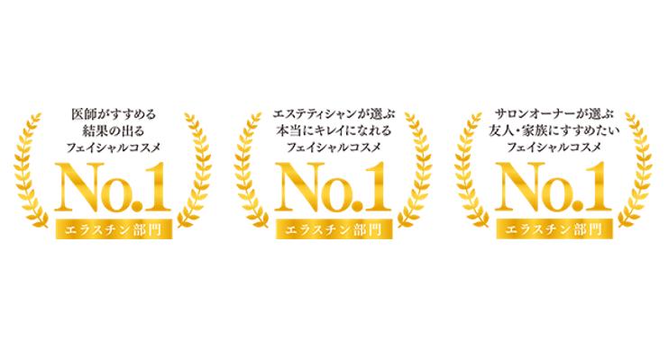 【送料無料】季令 エラスチンカプセル 100粒 3袋セット(ミニサイズ1袋プレゼント!)