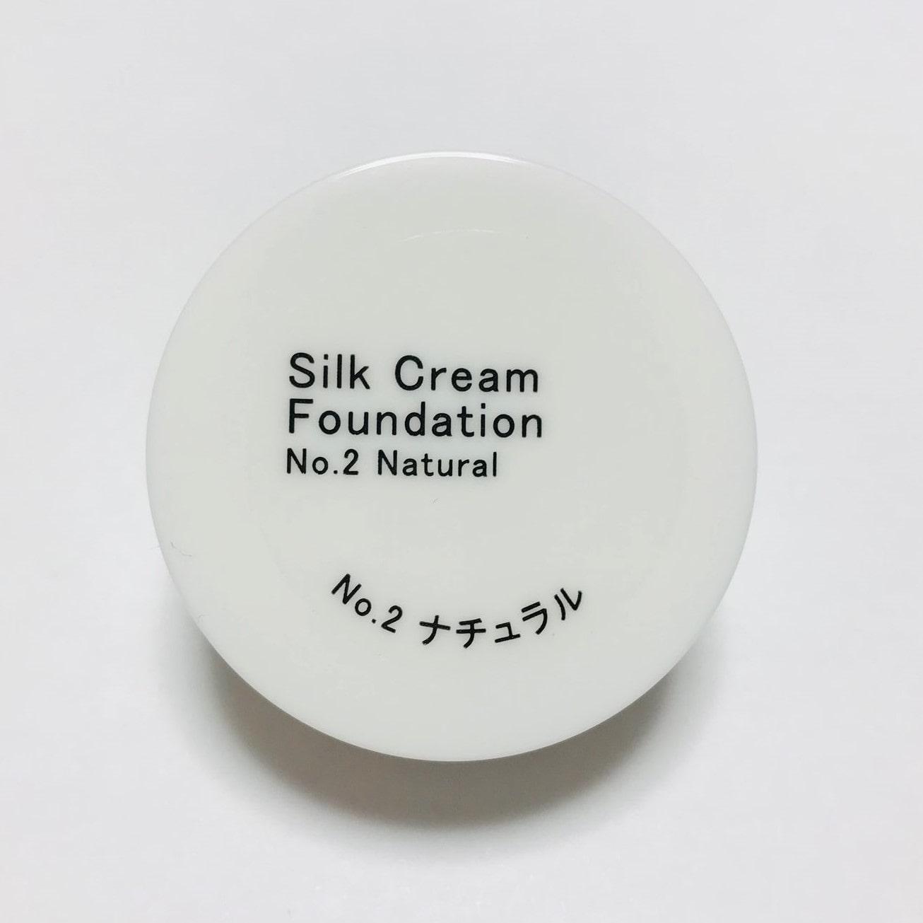 シルククリームファンデーション (全2色)