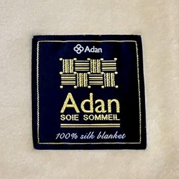 起毛シルク毛布(シングル 140×200cm)