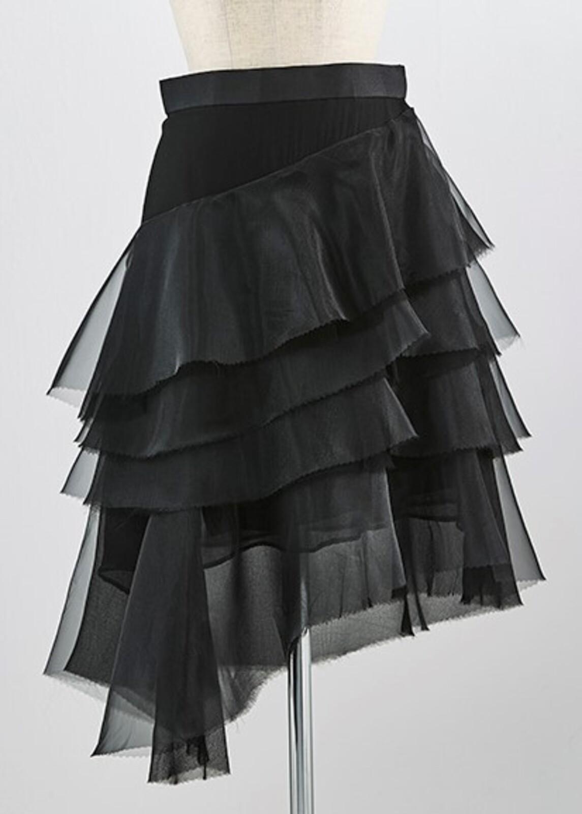 ナナメフリルスカート