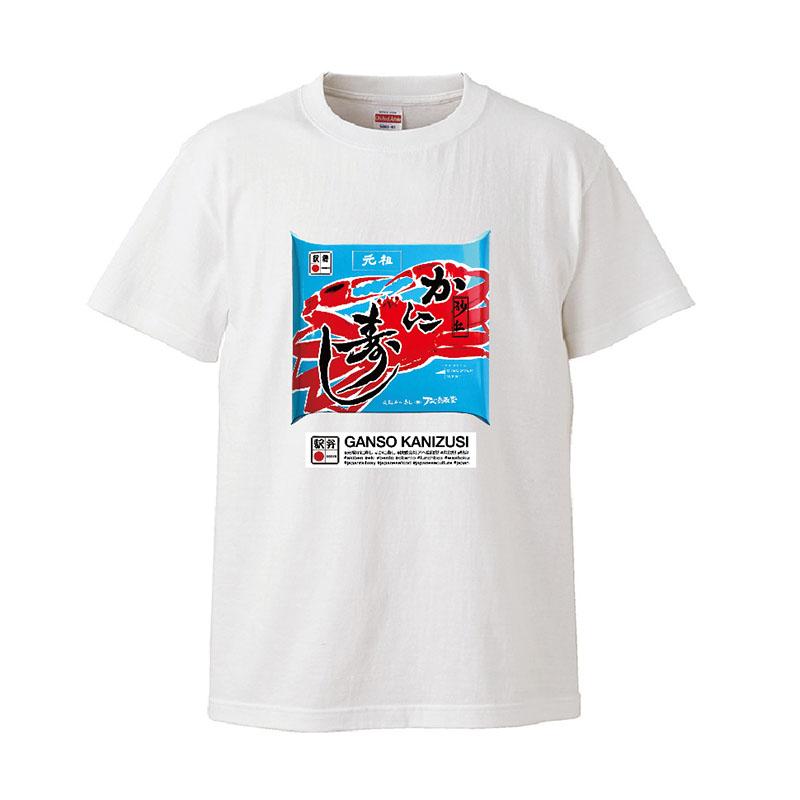 【駅弁Tシャツシリーズ】かに寿し/鳥取駅(外)