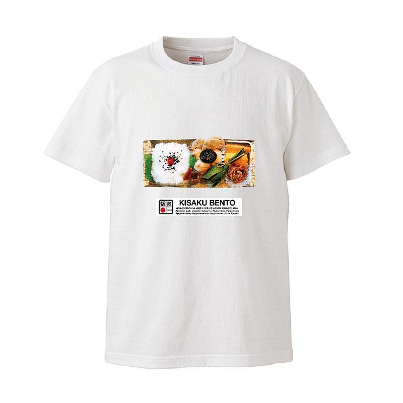 【駅弁Tシャツシリーズ】越後長岡喜作弁当/長岡駅(中)