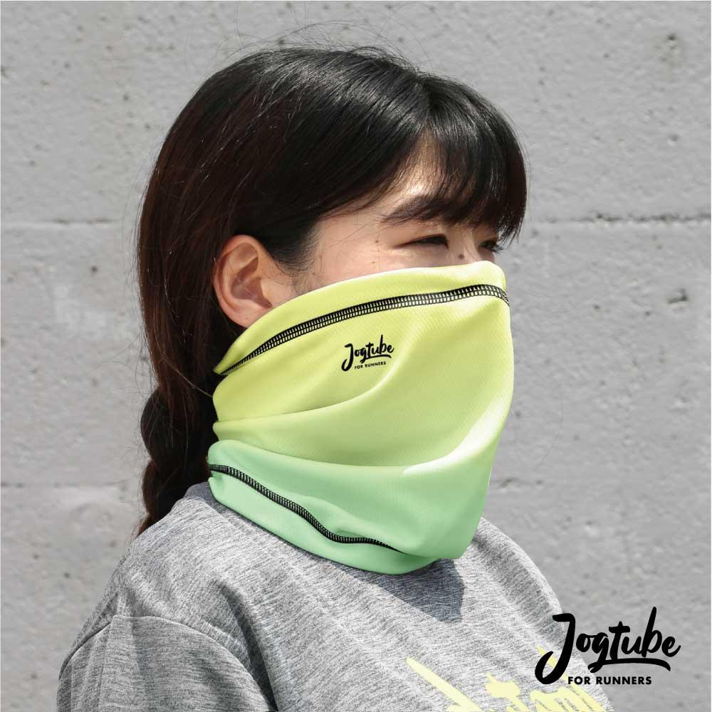 Jogtubeジョグチューブ moegi:萌黄(もえぎ)