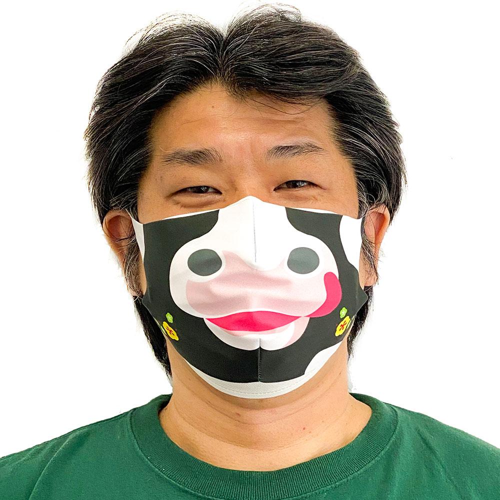 マスクカバー【開運!!!干支(えと)マスク】 丑(うし) 合コン、同窓会、リモート会議の新定番(ニューノーマル)! 大人から子どもまで楽しめる!