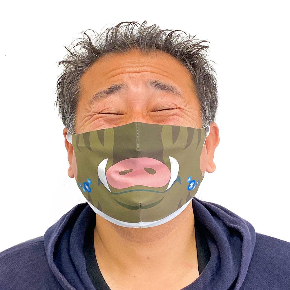 マスクカバー【開運!!!干支(えと)マスク】 亥(い) 同窓会、リモート会議の新定番(ニューノーマル)! みんなで楽しめる!