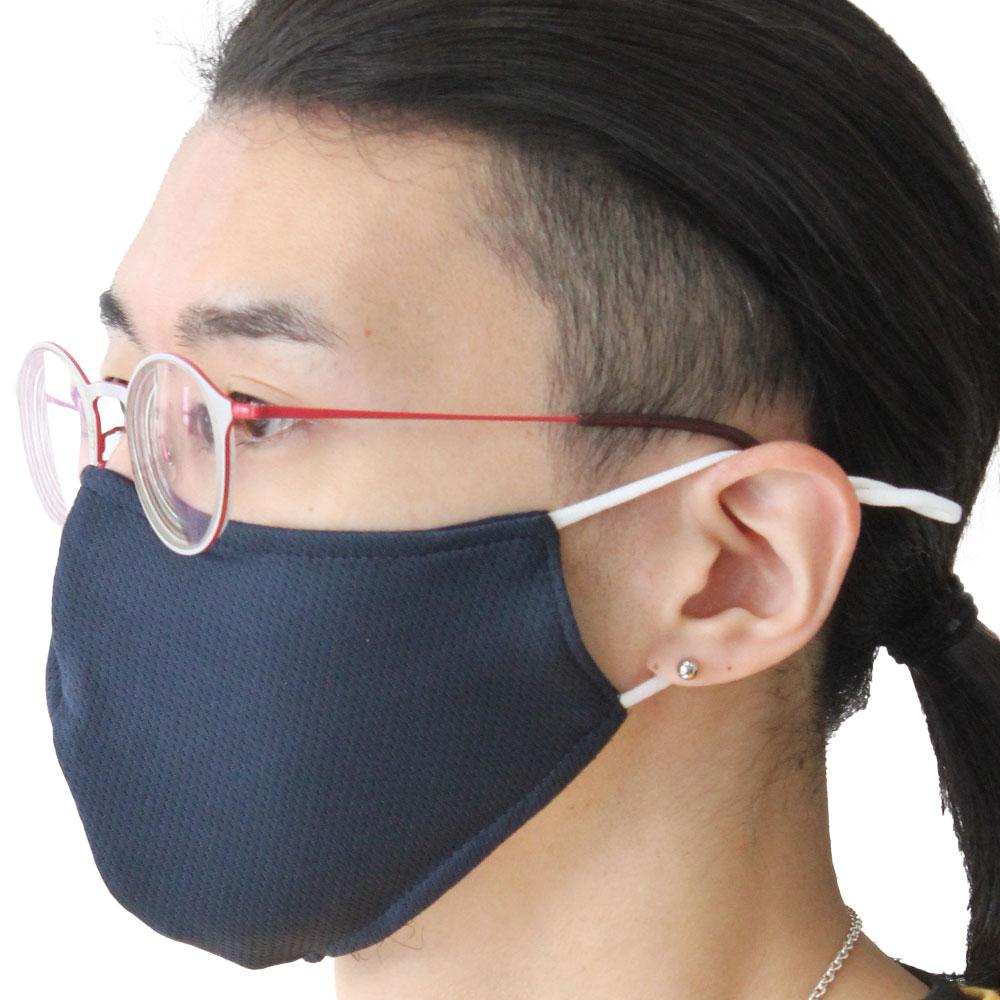 抗菌加工・表裏二重生地・立体縫製・アジャスター付き「抗菌ダブルマスク」