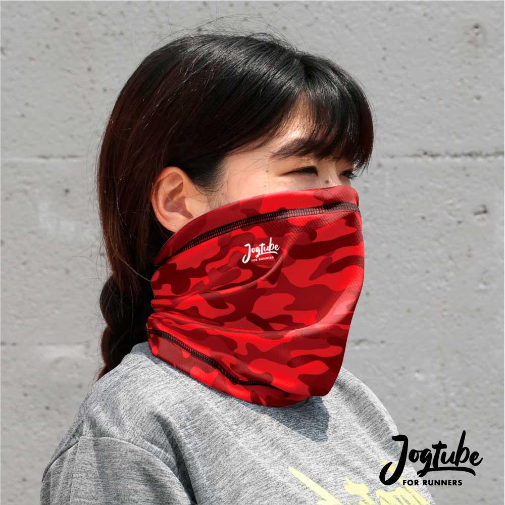 Jogtubeジョグチューブ red camo:レッドカモ
