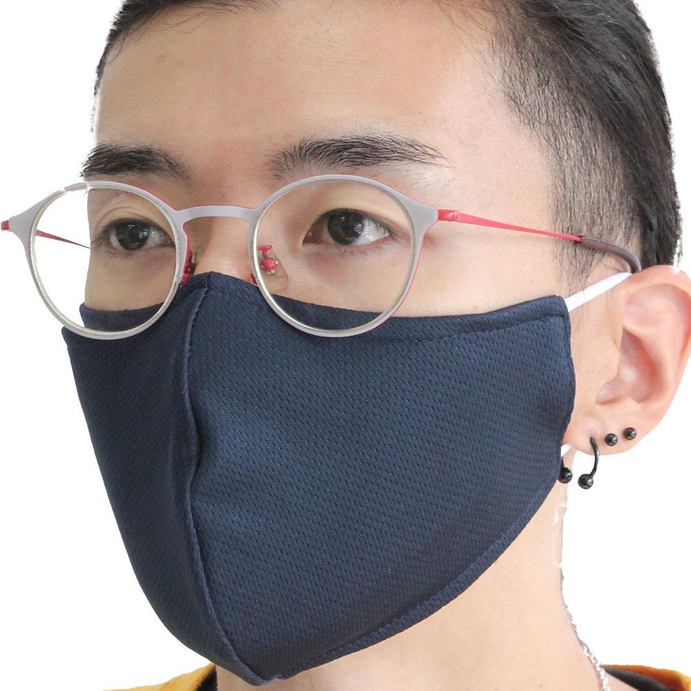 (4色セット)抗菌加工・表裏二重生地・立体縫製・アジャスター付き「抗菌ダブルマスク(4色セット)」