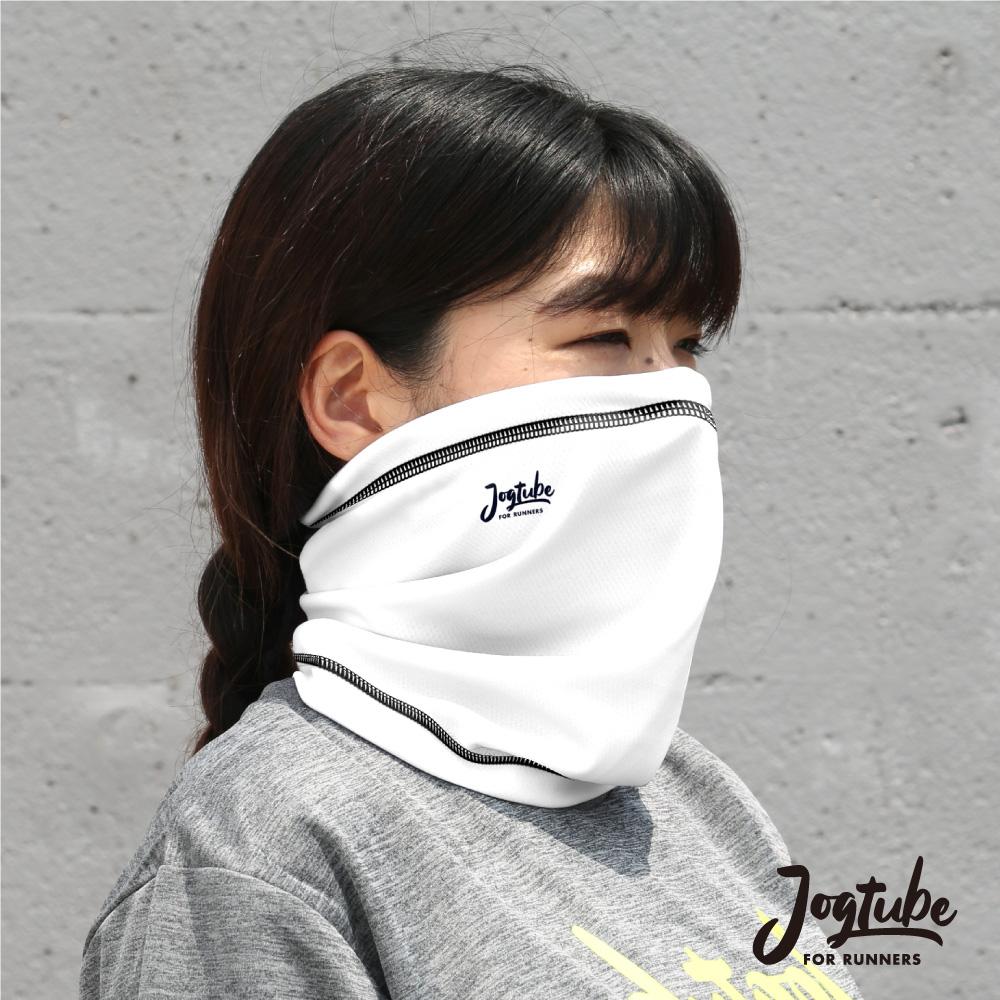 Jogtubeジョグチューブ  white:ホワイト