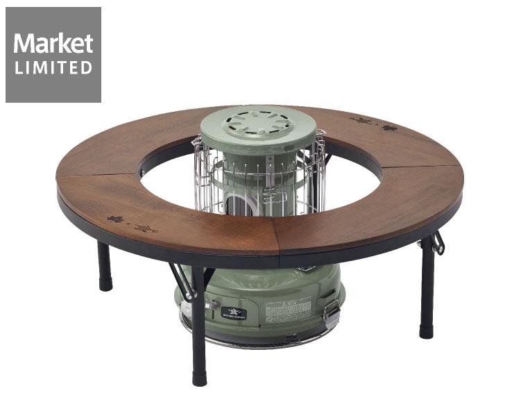 (LOGOS×ALADDIN)アラジン  ストーブテーブル
