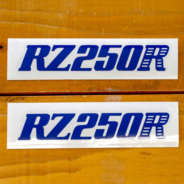 ヤマハ RZ250R(29L) ロゴ カッティングステッカー(ダークブルー)