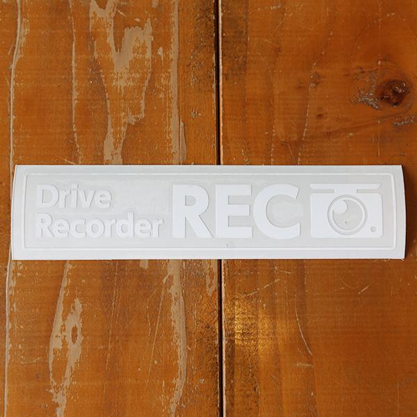 ドライブレコーダーREC カッティングステッカー<ホワイト>