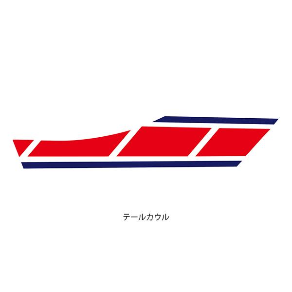 ヤマハ RZ250RR(51L)デカールセット