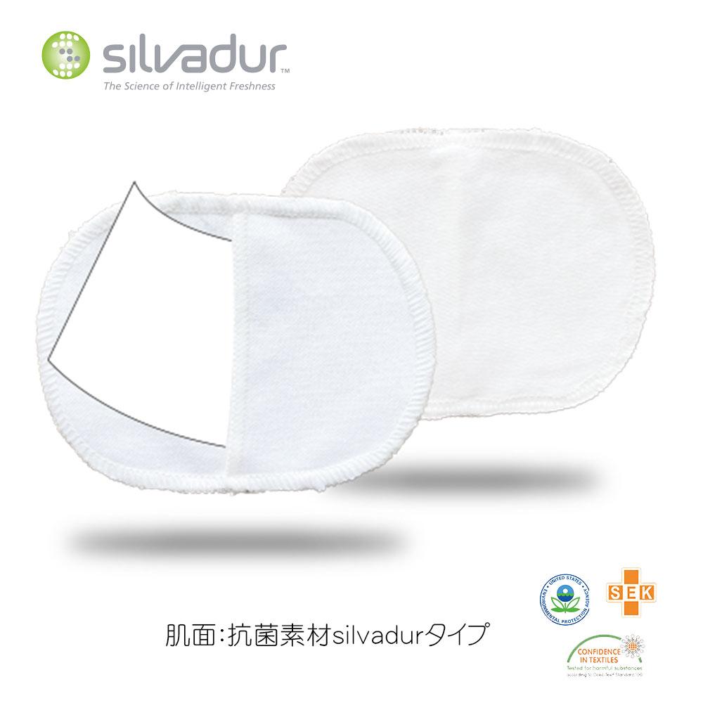 インナーマスク 40枚セット マスク用 フィルター入れポケット フィルポケ 洗える布製