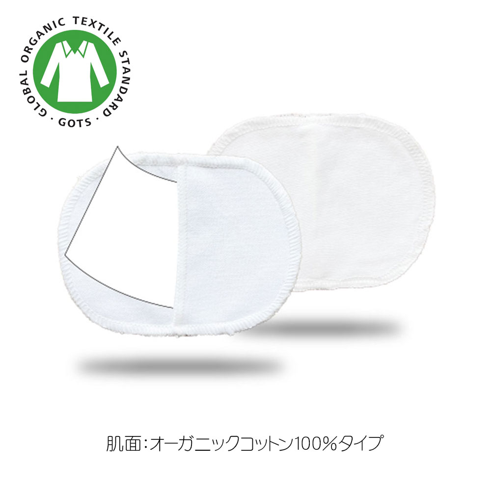 マスク用フィルター入れポケット 40枚セット 洗える フィルポケ 抗菌 抗ウイルス 2種類:オーガニックコットンor抗菌silvadur素材