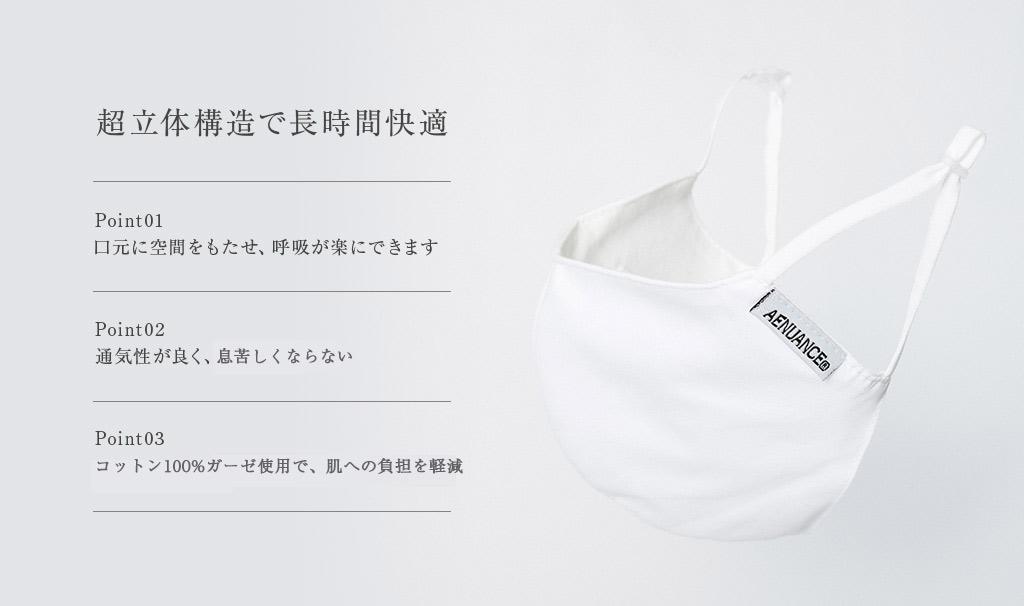 送料無料!布マスク 立体型 洗える ふんわりとした優しさのマスク  トリプルガーゼ×オーガニックコットン 06 TG-OG