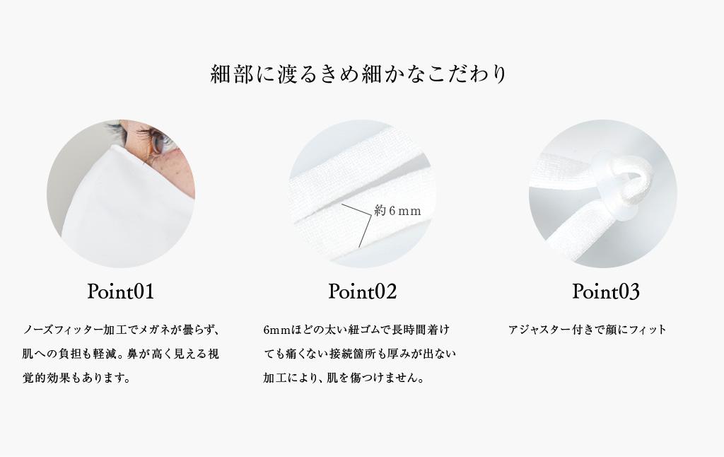 夏用布マスク 洗える マスク 通気性 ウィルス対策 立体型 夏用ガーゼマスク こもらない オーガニック オーガニックコットン