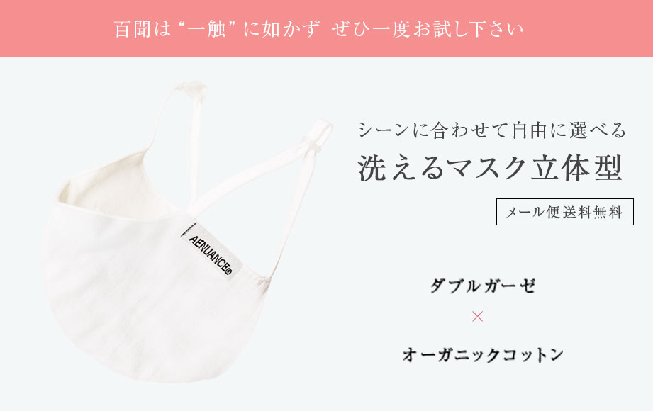 送料無料!軽い・薄い 布マスク 洗える マスク 通気性 ウィルス対策 立体型 リネン混ガーゼマスク こもらない オーガニックコットン 04 LG-OG