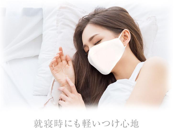 送料無料!布マスク 立体型 洗える ふんわりとした優しさのマスク  トリプルガーゼ×Ag+銀イオン制菌 02 AEMA-TG-AG Ver2