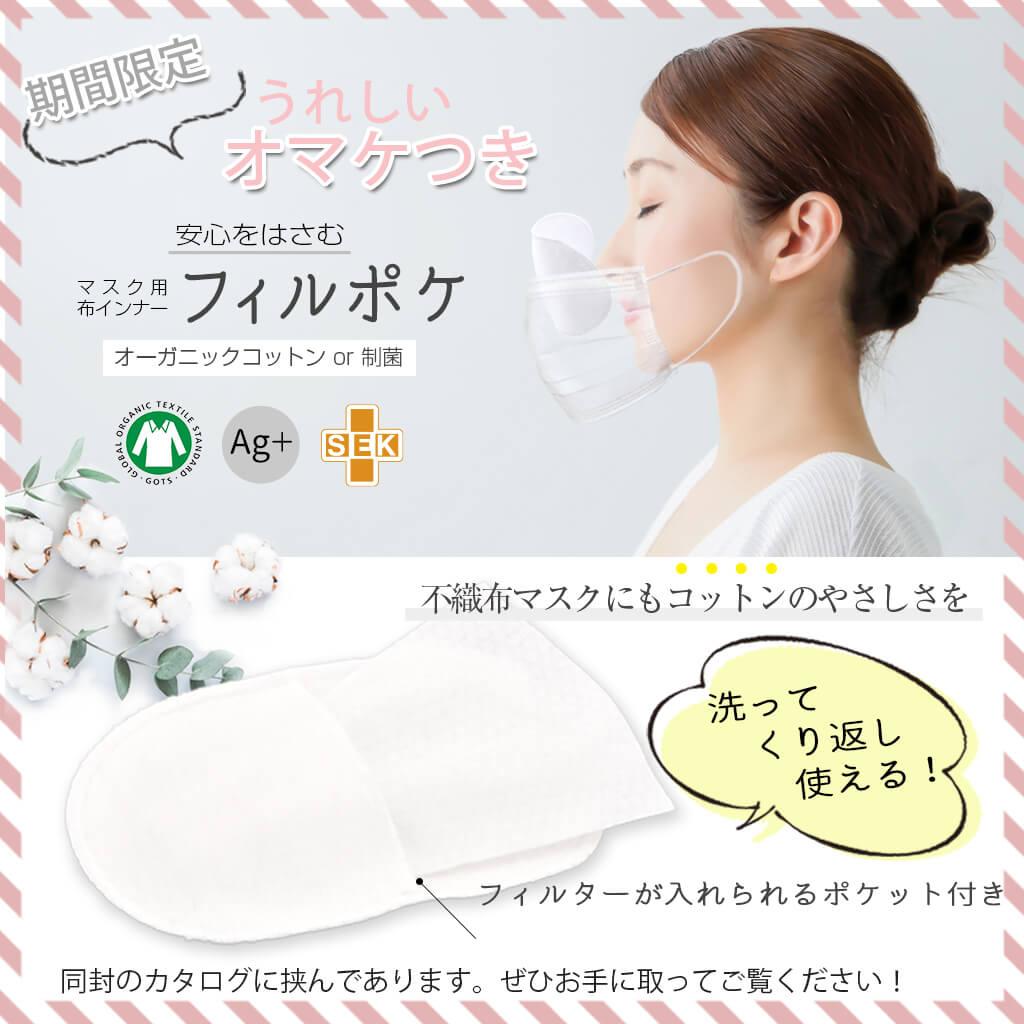 布マスク トリプルガーゼ Ag+制菌 形態安定加工 ノーズワイヤー入り 02 AEMA-TG-AG Ver3