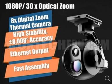 【Foxtech】EH640 ドローン用 30倍光学ズームカメラ サーマルカメラ(3軸ジンバル)