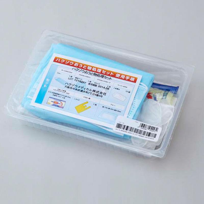 嘔吐物処理セット IC PACK⑤-F