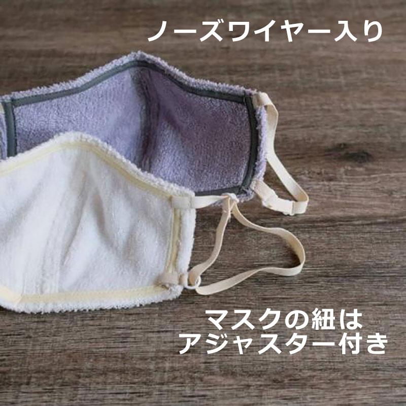 マスクの臭いが気になる方や敏感肌の方に〜ブリーズブロンズ 日本製肌マスク【各種】