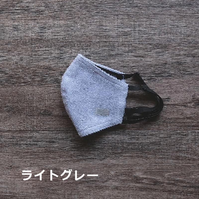 マスクの臭いが気になる方や敏感肌の方に~ブリーズブロンズ 日本製肌マスク【各種】