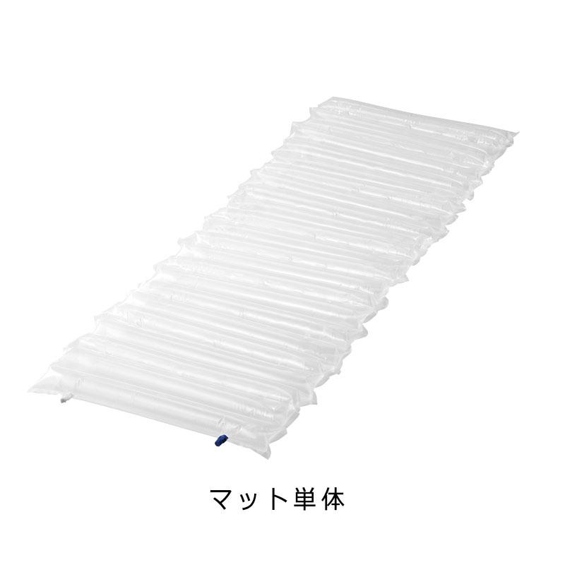 キングジム 着る布団&エアーマット【各種】