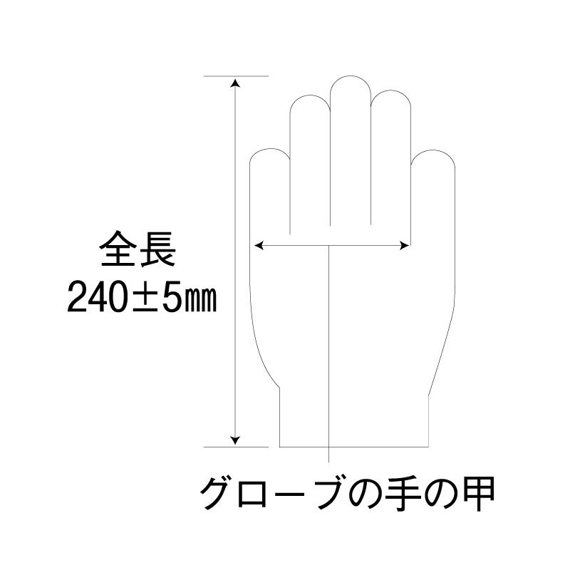 ニトリルグローブ3 ホワイト パウダーフリー 200枚 【各種】