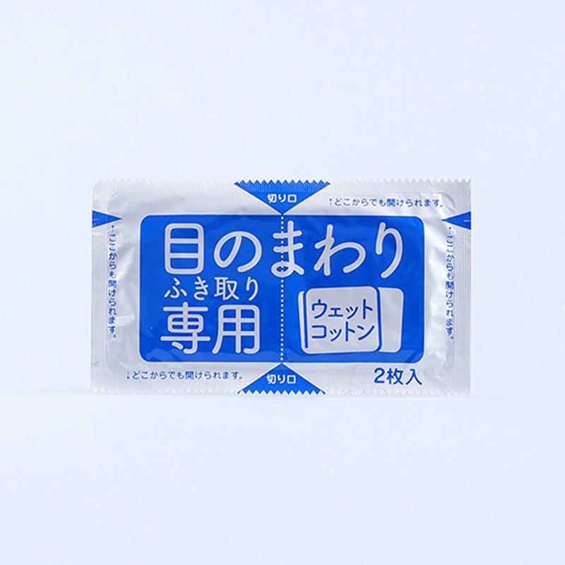 大衛 アメジスト アイコットン 【各種】