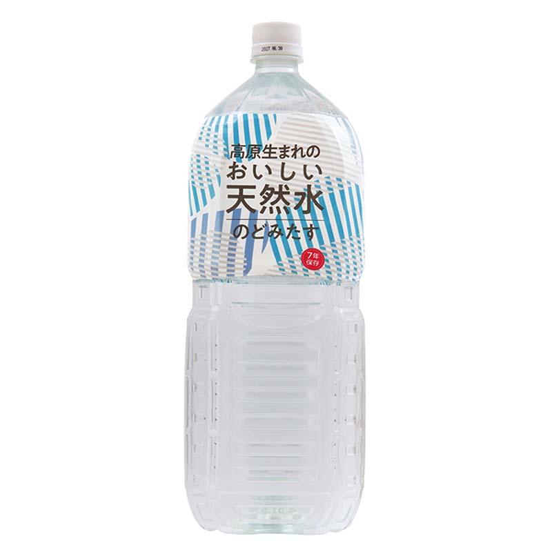 おいしい天然水 のどみたす 【各種】
