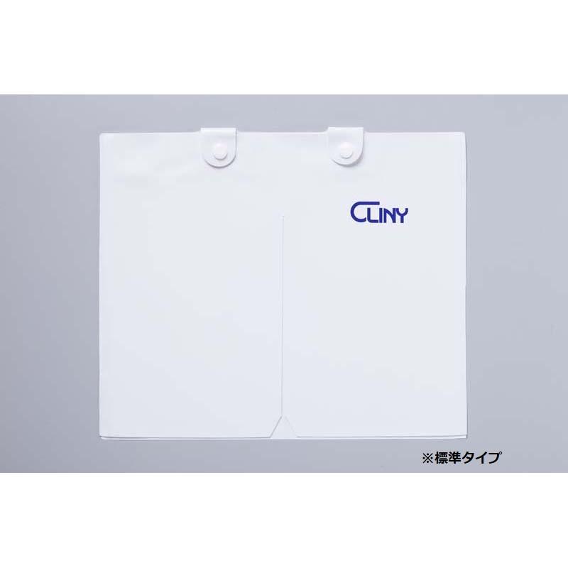 クリニー採尿バッグカバー 【各種】