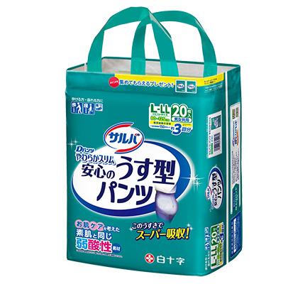 白十字 サルバDパンツ やわらかスリムうす型スーパー【各種】