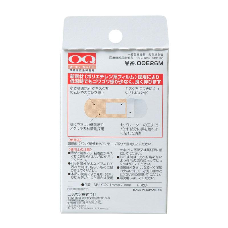 ニチバン オーキューバン エコ M OQE26M