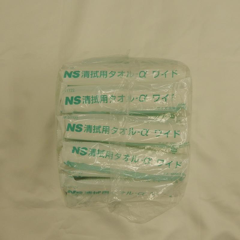NS清拭用タオル-α ワイド 50本