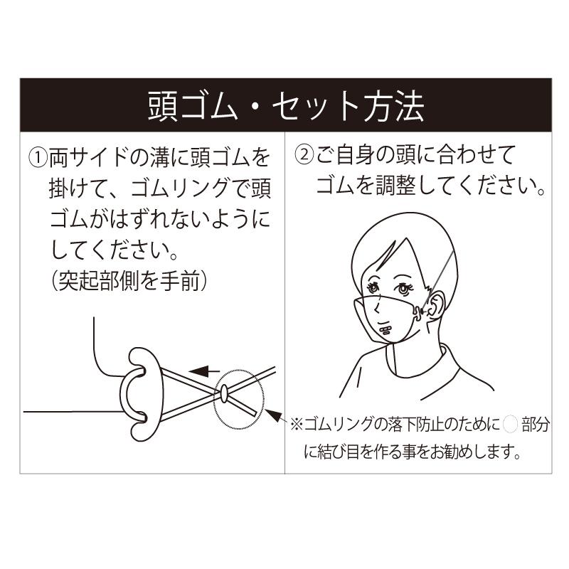ファーストレイト クリアーマスク FR-6202 フリー 30枚入