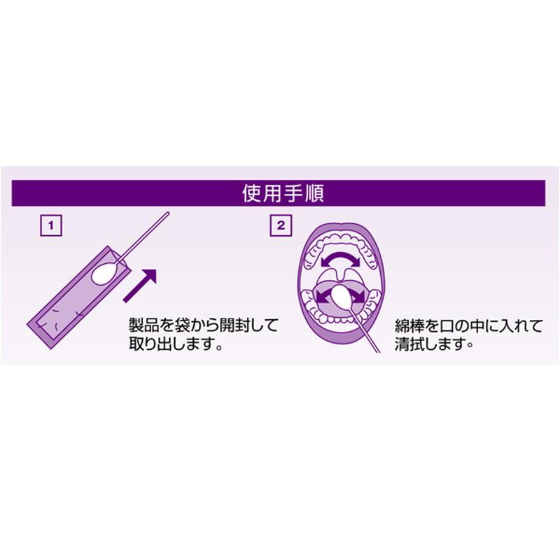 ハクゾウマウスクリーンA 25本 【各種】
