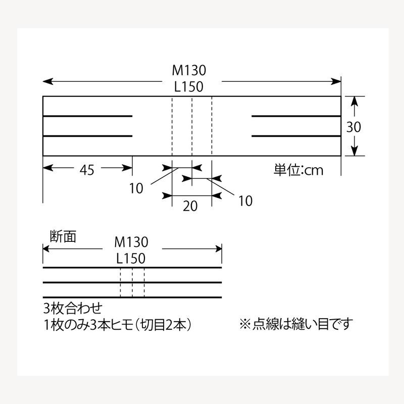 イワツキ 手術用腹帯 【各種】