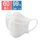 BMCフィットマスク  レギュラーサイズ 60枚入(30枚入り×2袋)