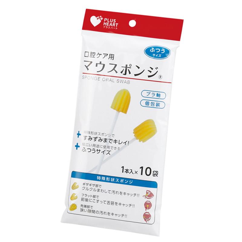PH マウスポンジ(ふつうサイズ) 【各種】