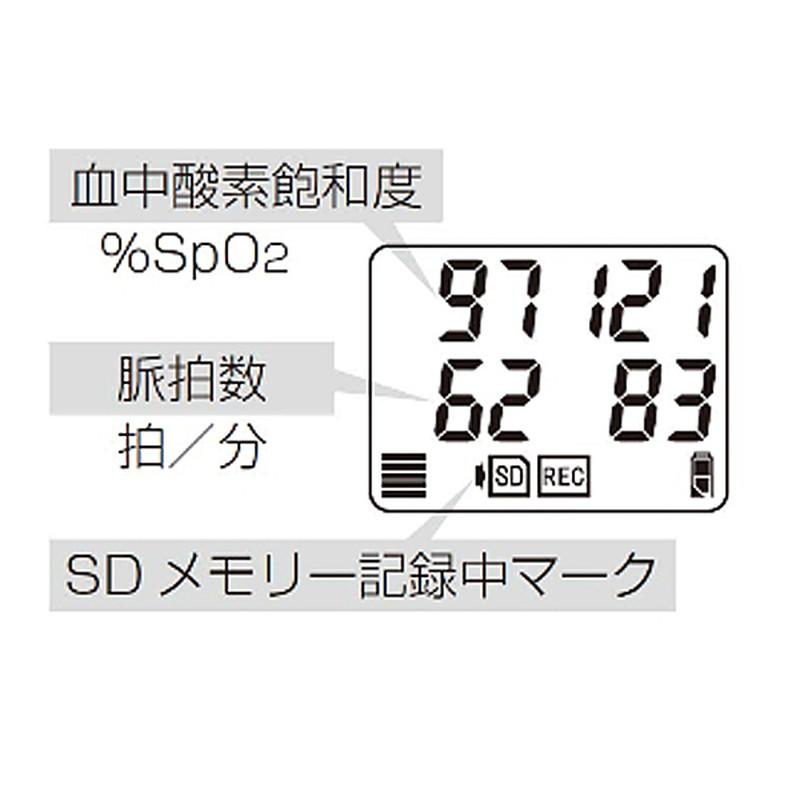 <日本製>日本精密測器 パルフィス(パルスオキシメーター+デジタル血圧計)WB-100