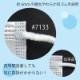 【超やわらか耳ゴム】川西工業プレミアム三層式マスク 50枚入 #7133