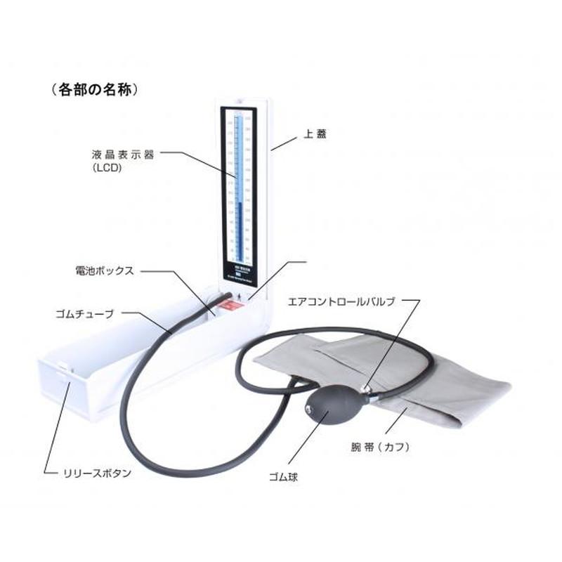 マーキュリーフリー血圧計 FC-500 【各種】