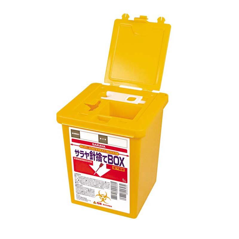 サラヤ針捨てBOX 1L