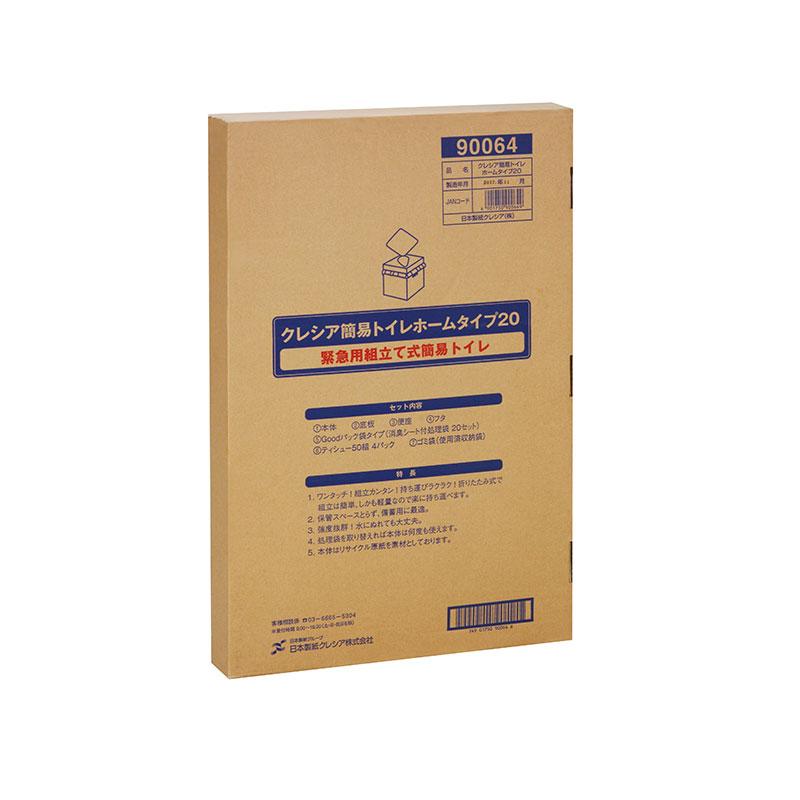 日本製紙クレシア クレシア簡易トイレ ホームタイプ20